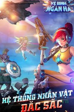 download ve binh ngan ha cho android