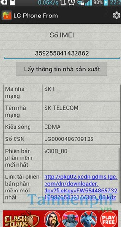 download lg phone from cho android