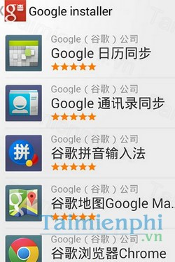 download google installer cho android