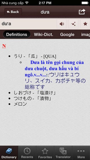 Japanese Vietnamese Dictionary for iOS